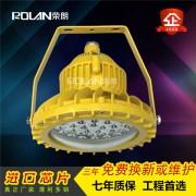 BFC8126化工厂隔爆型LED防爆灯 60WLED防爆灯