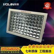 面粉厂LED防爆灯MGB8188 20WLED防爆照明灯