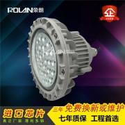 圆形LED防爆壁装灯 MBL8658-20WLED防爆泛光灯