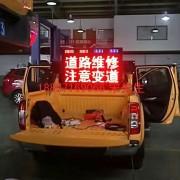 皮卡车车载显示屏,led电子显示屏生产厂家