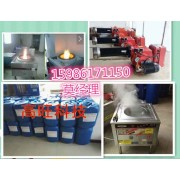 四川成都工业锅炉甲醇燃料燃烧器,小锅炉用的醇油燃料机