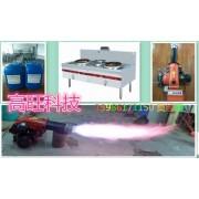 山东省醇基燃料燃烧机 工业型锅炉专用燃烧机 厂家销售