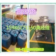 河南甲醇燃料添加剂,成品液体环保油乳化剂,批发销售
