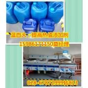 高旺醇基燃料添加剂,效果好火焰蓝白燃烧充分,醇油添加剂