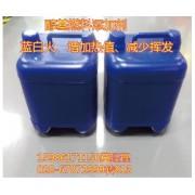 环保油燃料需要的醇基燃料添加剂,销售批发甲醇燃料助燃剂
