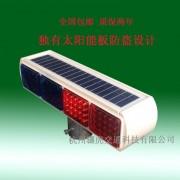 南昌市一体式太阳能爆闪灯 led警示灯价格