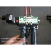 供应法国VULCANIC品牌加热器 PN:30789-03A