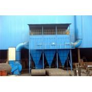 45T冶金锅炉除尘器 耐高温锅炉布袋除尘器