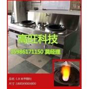醇基燃料节能油灶具,厂家直销生物醇油不锈钢炒炉