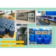 醇基燃料添加剂专为甲醇热值提高,广州厂家专业生产环保油添加剂