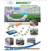 智能化育苗工厂--常州风雷