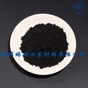 专业生产高纯度小粒度稀土氧化物氧化镨