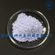 专业生产高纯度小粒度稀土氧化物氧化钕