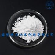 专业生产高纯度小粒度稀土氧化物氧化铕