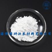 专业生产高纯度小粒度稀土氧化物氧化钆