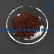 专业生产高纯度小粒度稀土氧化物氧化铽