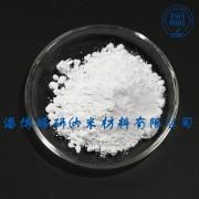 专业生产高纯度小粒度稀土化合物氢氧化镧