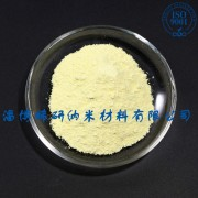 专业生产高纯度小粒度稀土化合物氢氧化铈
