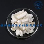 专业生产高纯度小粒度稀土氧化物氯化镧