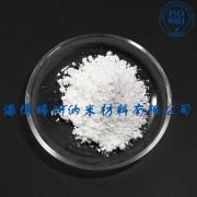 专业生产高纯度小粒度稀土化合物草酸铈