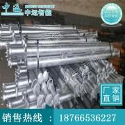 内柱式单体液压支柱,环保型,重量轻 使用寿命久