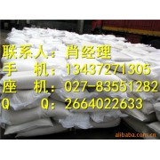 亚硫酸氢钠湖北生产厂家