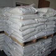 专业生产99 PTSA一水合物详细参数