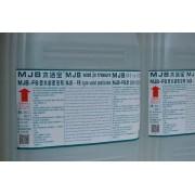 木洁宝-木家具防虫药剂+木地板防虫药水+木制品防虫药液