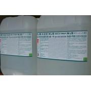 厂家直供-板材防虫药剂+木材防虫药液+木工艺品防虫药水