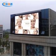 供应户外p3.91led显示屏 led商业广告大屏幕 显示屏