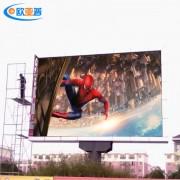 厂家定制户外p4全彩屏 led全彩显示屏 led广告大屏幕