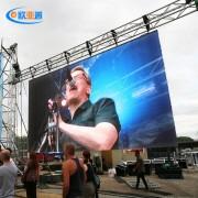 户外p5商业广告大屏幕高清防水led显示屏 led广告屏定制