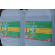 MZB木之宝-环保型木家具防水处理剂 木地板专用防水剂