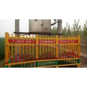 电气设备玻璃钢绝缘防护栏  变压器安全围栏定做