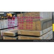 供应20CR模具钢20CR现货20CR棒材20CR规格