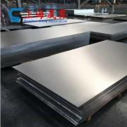 提供优质1J85高弹性合金板 1J85坡莫合金棒 可定做