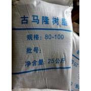 耐火材料专用古马隆树脂  耐高温 稳定性强
