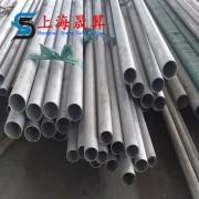 热销4J36低膨胀精密软磁合金管 4J36坡莫合金板