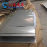 现货GH3536高温合金管 GH36镍铬合金板/棒