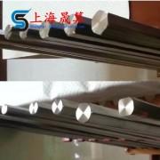 上海晟算GH536高温合金棒材 GH536固溶强化棒