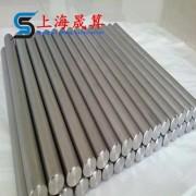 供应gh3044高温合金棒材  gh3044镍铬合金锻件