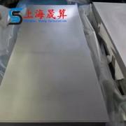 供应Inconel690高温合金板  镍基合金管  化学成分