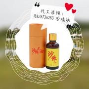 南京沙棘果油加工生产供应沙棘果油厂家