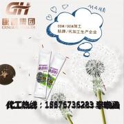 连锁桑葚果粉加工定制 桑葚果粉原料oem厂家