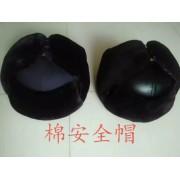 内蒙古冬季严寒施工棉安全帽  布面加绒棉安全帽批发价格