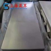 供应美国IncoloyA-286高温合金板  高屈服强度