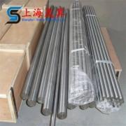 Incoloy 925(UNS N09925)镍基合金棒材