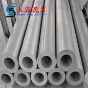 供应B30环保白铜管 b30铁白铜六角棒 白铜板