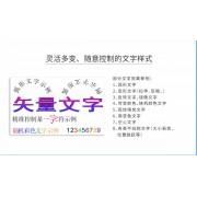 中琅彩码二维码标签制作软件