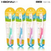 扬州牙刷生产厂家批发HaoNiu皓牛成人软毛牙刷HC-601